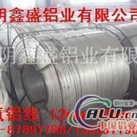 钢厂炼钢脱氧铝线  复饶精抽铝线