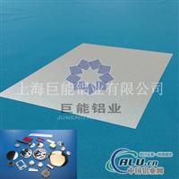供应A4310长拉丝氧化铝板