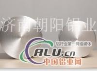 5005铝棒、氧化用铝棒、3003铝棒