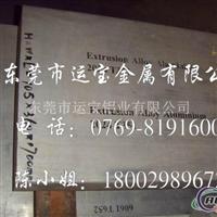 6061耐磨铝板