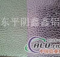 供应花纹铝板铝卷