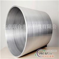 超高強度鋁材