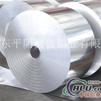 12358011铝箔 食品包装用铝箔