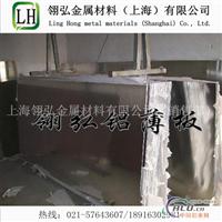 AA5052高精密耐磨铝板