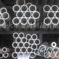 1A80铝合金管