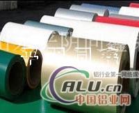 管道工程用防锈合金铝卷