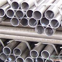 铝管2011规格齐全