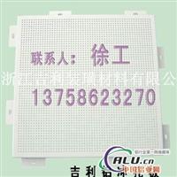 浙江2mm2.5mm铝单板厂家直销