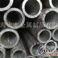 1A90铝合金管