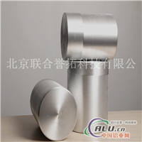 超高性能铝材