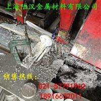 LC4CS铝材 LC4CS铝材 LC4CS铝材