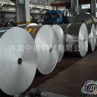 中福直供铝合金带规格型号齐全