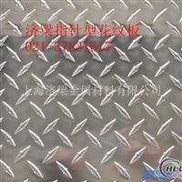 花纹铝板铝花纹板指针型五条筋