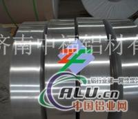 3003合金铝带密度铝带厂家现货
