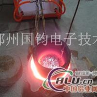 供應金屬熔煉爐