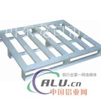 铝合金托盘 托架生产过程