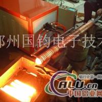專業生產煤機配件透熱鍛造設備