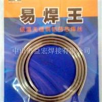 铜铝焊丝价格铜铝焊丝厂家