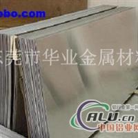 供应LG1铝合金LG1材质证明LG1