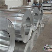 铝卷板厂家铝卷批发供应压花铝卷