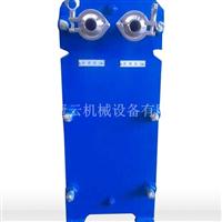 淄博冠云供应V40型板式换热器