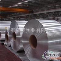 6061铝卷6061铝卷6061铝管+材质
