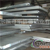 优质铝板 哈尔滨厂家