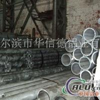 哈尔滨合金铝管