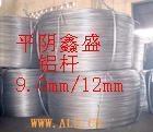 钢厂炼钢脱氧铝杆  铝线  铝粒