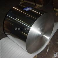 1060鋁箔生產廠家1060鋁箔的價格