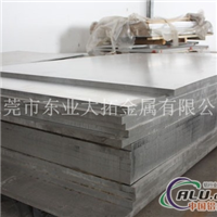 高耐磨2A21铝合金 2A12超硬铝棒