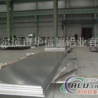 哈尔滨铝合金板