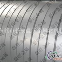 供应6063铝合金棒 高强度铝合金