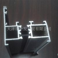 厂家直销建筑铝型材