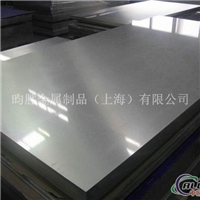 铝板7A33厂家7A33铝棒批发