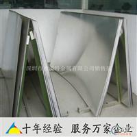 可折弯铝板 美国A6063铝合金薄板