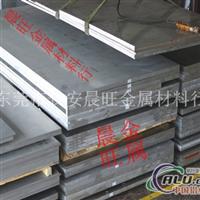 6060铝棒6060铝板6060铝带