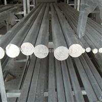 3A21铝棒高新型防锈铝lvb图