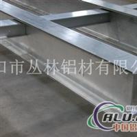 龙口丛林优质铝型材