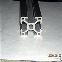 型材挤压异型材 铝型材生产