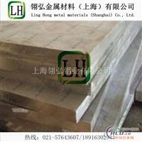A2024进口铝厚板 A2024铝合金