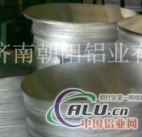 拉伸容器用铝圆片牛奶桶用圆片