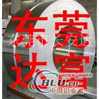 供應7050超硬鋁板;3003鋁板