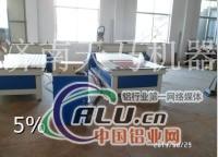 北京石材雕刻機多少錢