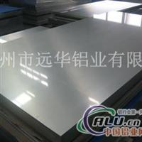 幕墻鋁板徐州遠華生產加工