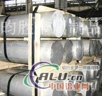 铝棒2A13厂家2A13铝板价格