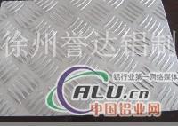 花纹铝板誉达供应