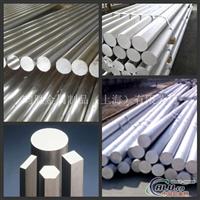铝棒2A14厂家2A14铝板价格