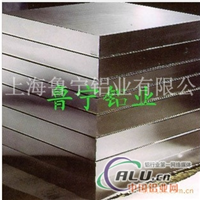 5mm.10mm铝板现货销售