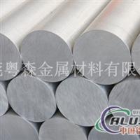 6061热处理强化铝棒